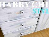 Diy Anleitung Schrank Im Shab Shic Style Streichen Schritt regarding proportions 1280 X 720