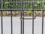 Metalltore Garten Serie Almo Drg with dimensions 1365 X 2048