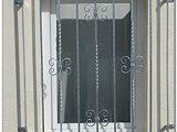 Vergitterung Fenster Fenstergitter Hause Gestaltung Ideen within measurements 825 X 1090