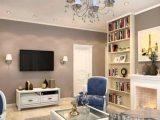 Wohnzimmer Ideen Wohnzimmer Wandgestaltung Wohnzimmer Streichen throughout sizing 1280 X 720